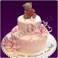 Торт для детей №2