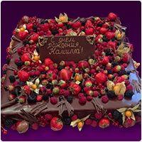 Торт на праздник №27