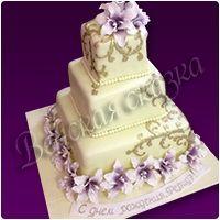 Свадебный торт №27