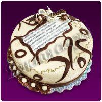 Торт на праздник №14