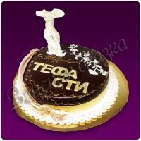 Торт на праздник №16