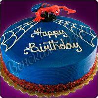 Торт для детей №57