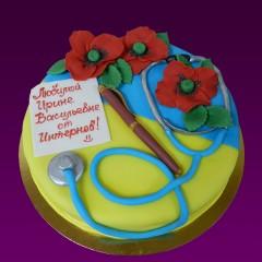 Праздничный торт №43