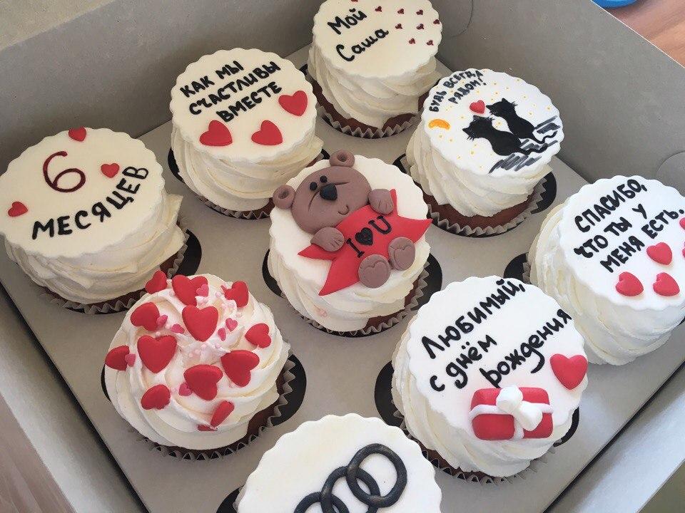Днем рождения, кексы с картинками и надписями на заказ